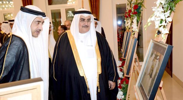 Bahrain's embassy opens in Abu Dhabi