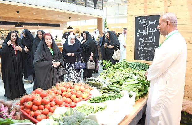 New farmers' market opens
