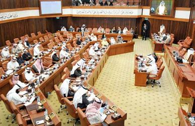 Session ends early as MPs disappear