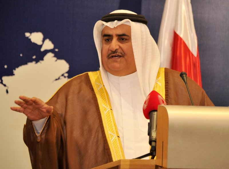 foreign relations of bahrain Institute of diplomacy and foreign relations  the addresses and contact numbers of the foreign missions accredited to malaysia can be obtained from this website.