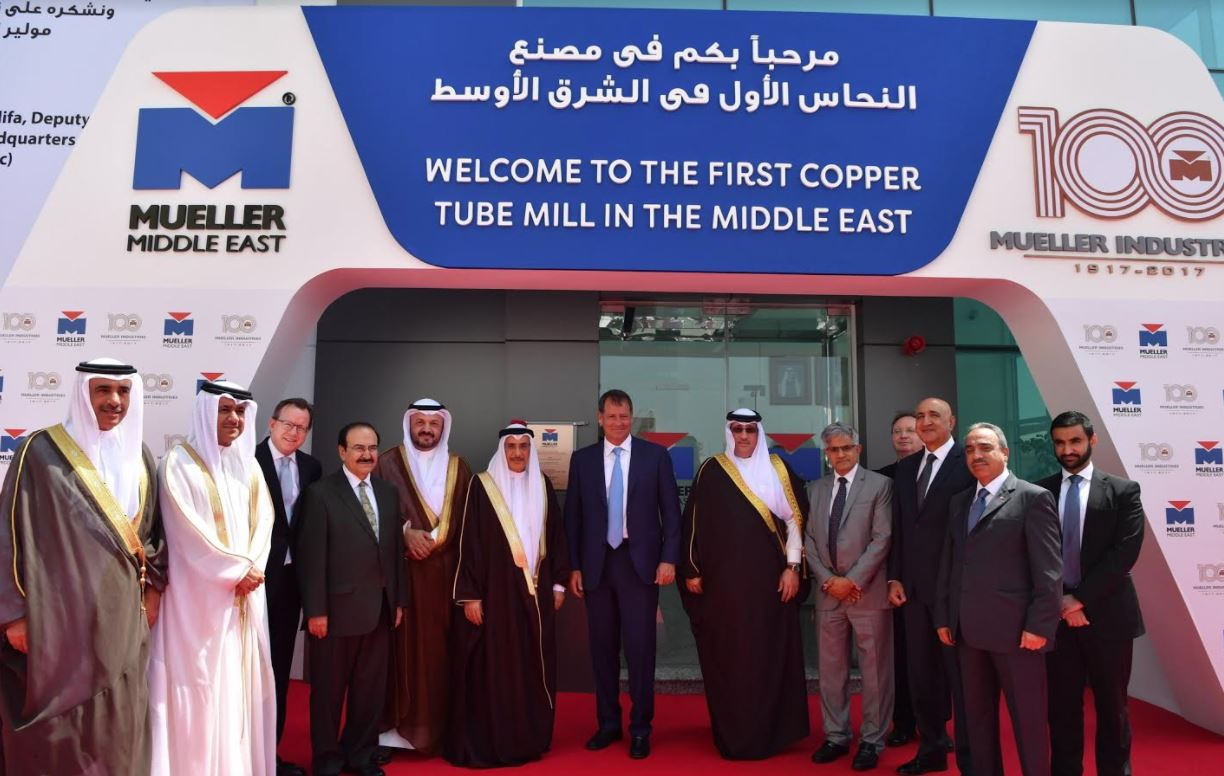 Region's first copper tube mill opens in Bahrain