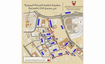Traffic redirection around Adliya's Block 338 announced
