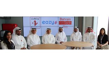 Strategic partnership to introduce MENA region's first biometric payment network