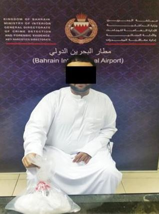Man held for attempting to traffic drugs from Iran