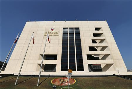 Bahrain central bank raises rates by 25 bps