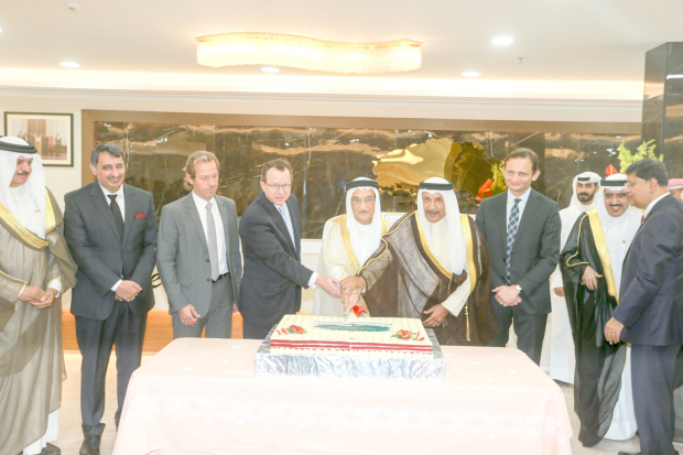 Bahrain News: American Mission Hospital opens clinic in Riffa