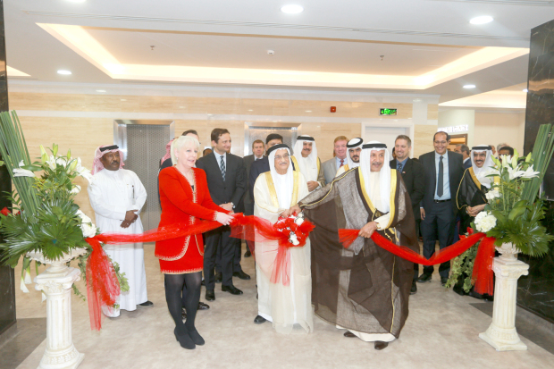 Bahrain News: American Mission Hospital opens clinic in Riffa