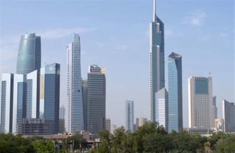 Kuwait plans $6bn industrial city