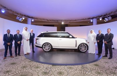 Land Rover unveils SV Coupé in Qatar
