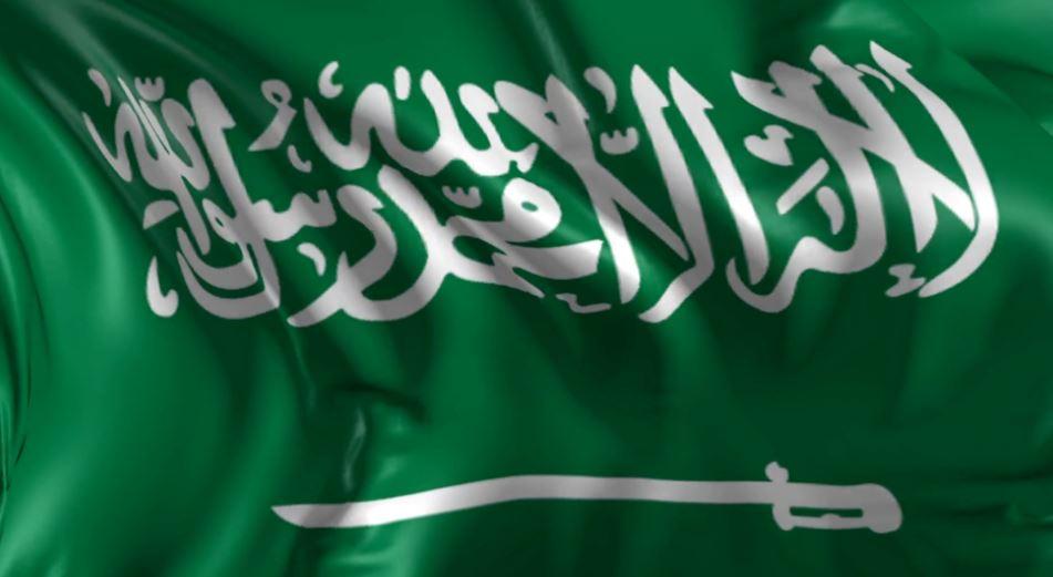 Kingdom of Saudi Arabia closes US$16bn loan