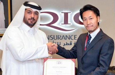QIC in tie-up with Japanese insurance firm