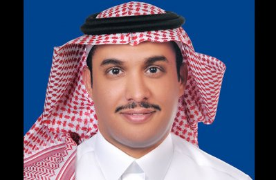 KPMG sets up economics research unit in Riyadh