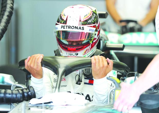Hamilton looks to turn things 'upside-down'