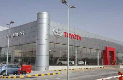 Toyota opens hitech showroom in Saudi Arabia