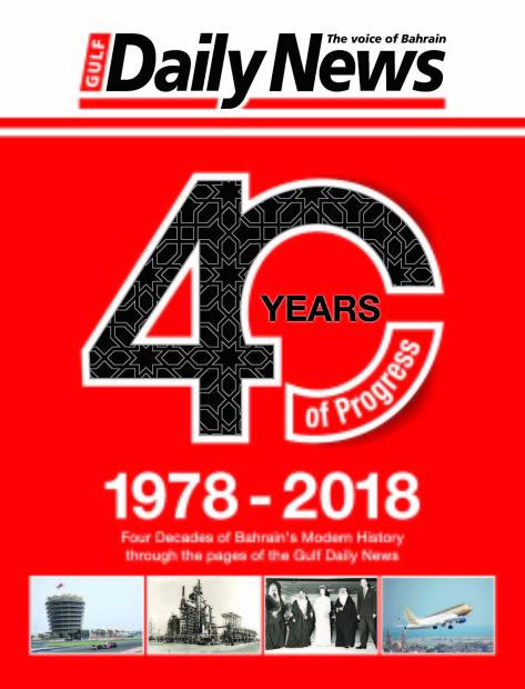 Gulf Daily News celebrates 40 years of success