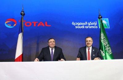 Aramco, Total to build $9bn Saudi petchem complex