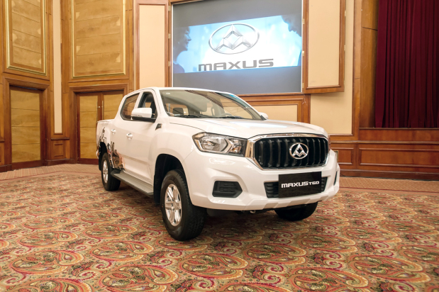 New Maxus T60 hits the road