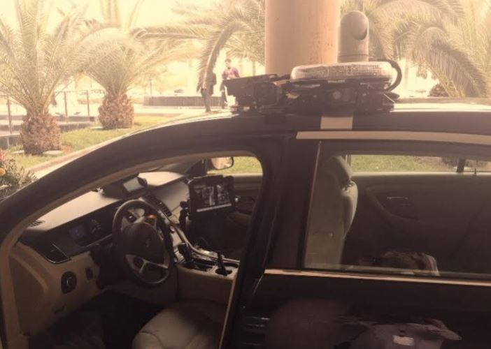 IN PICTURES: Smart car showcased at GIS forum in Saudi