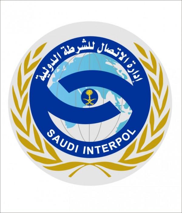 Saudi to host INTERPOL regional office