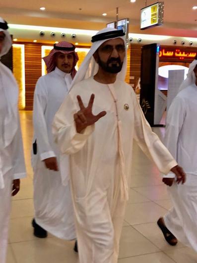 Video: Dubai Ruler tours Dhahran Mall in Saudi