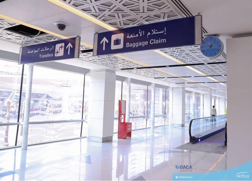 Soft opening of Jeddah's new King Abdulaziz airport in May