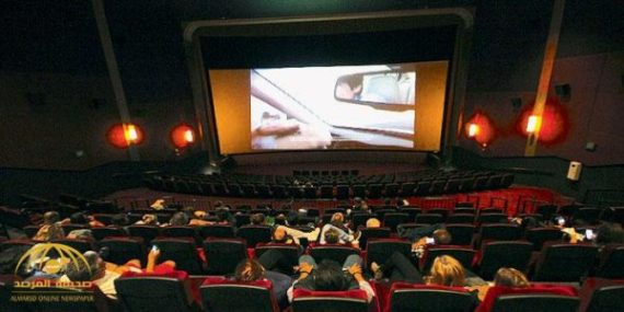 First cinema to open in Riyadh on Wednesday