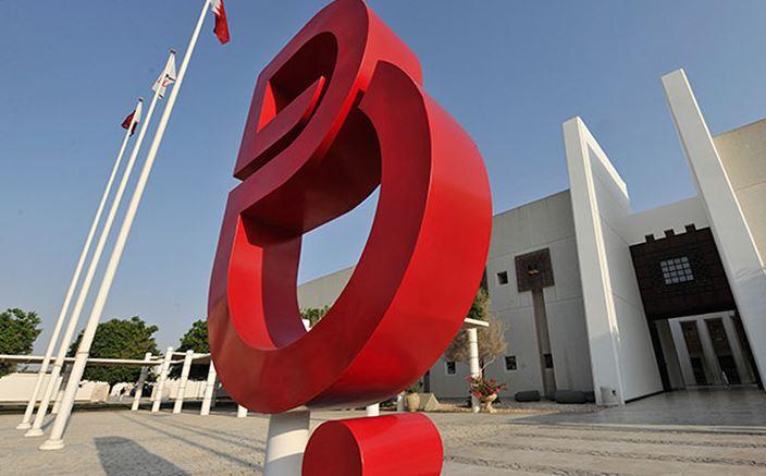 Batelco backs top construction expo