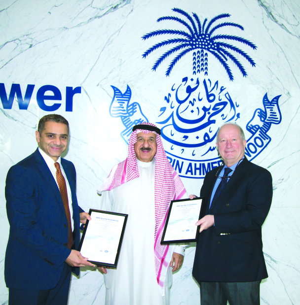 Kanoo Shipping upgrades to ISO 9001–2015 certification