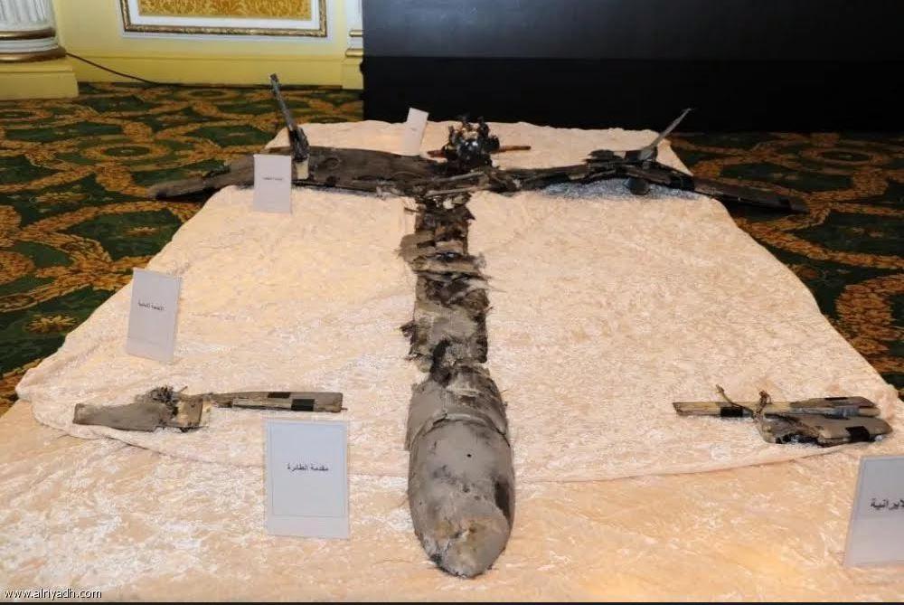 Watch: Saudi intercepts ballistic missile; warns of strong response