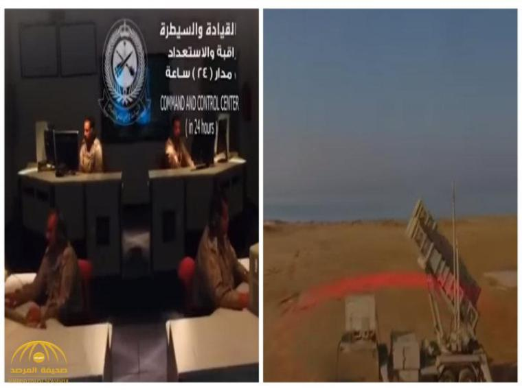 Video: Saudi Defence Ministry releases video of missile interception