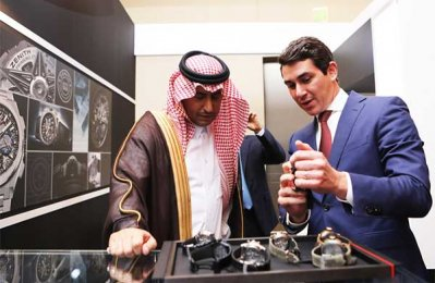 Watchmaking expo opens in Riyadh