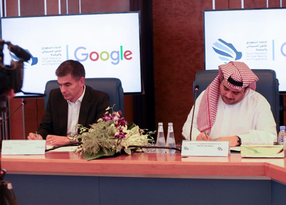 Google to set up five innovation hubs in Saudi