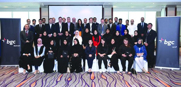 BGC offers broker training programme for graduates