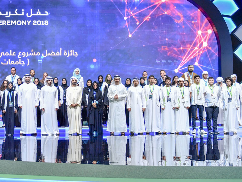 VIDEO: Science competition winners honoured
