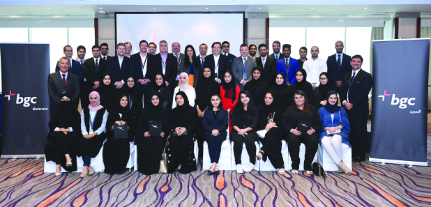 BGC offers broker training programme for graduates