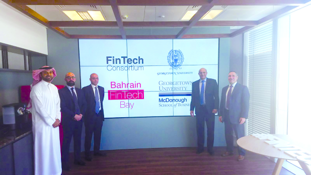 Fintech consortium ties up with university