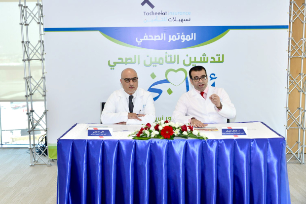 New health insurance scheme is launched