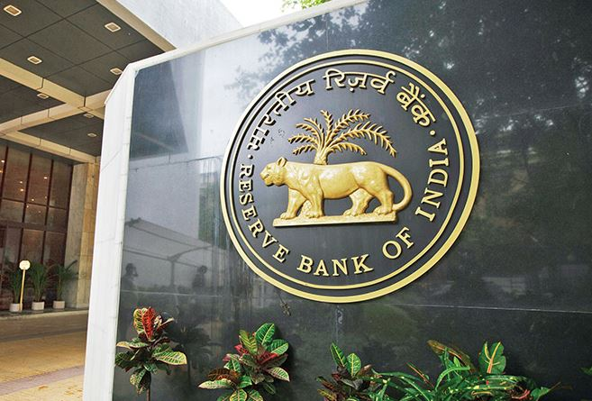 India bond yields spike after monetary panel meeting minutes flag inflation risks