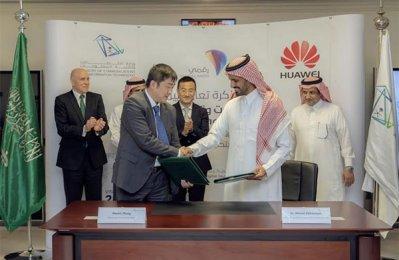 Saudi ministry, Huawei partner for ICT innovation