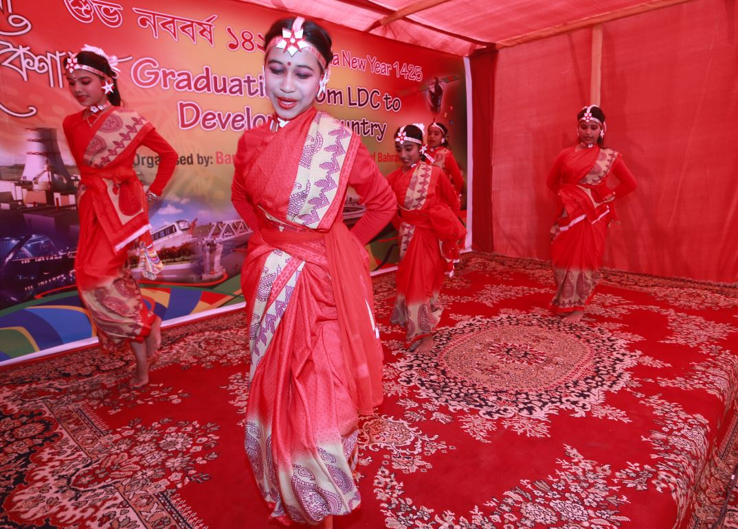 IN PICTURES: Bengali New Year celebrated in Bahrain