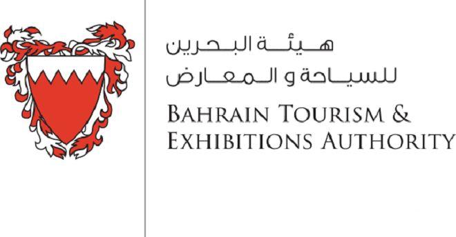 Tourism industry in focus