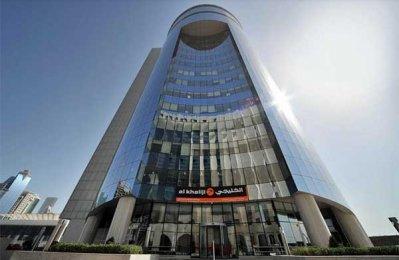 Al Khaliji Q1 net profit up 5.3pc to $46.5m