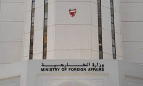 Bahrain condemns Kabul terrorist blast