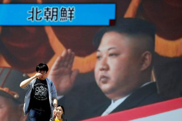 Seoul halts border propaganda broadcasts as Trump cautions on nuclear crisis