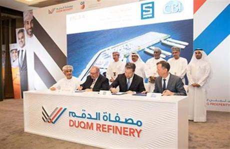 Ground-breaking set for Duqm Refinery