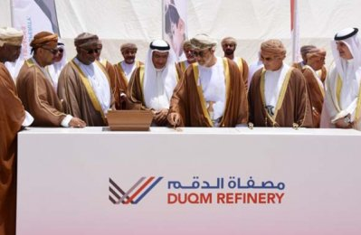 Oman, Kuwait to start work on $7bn refinery project
