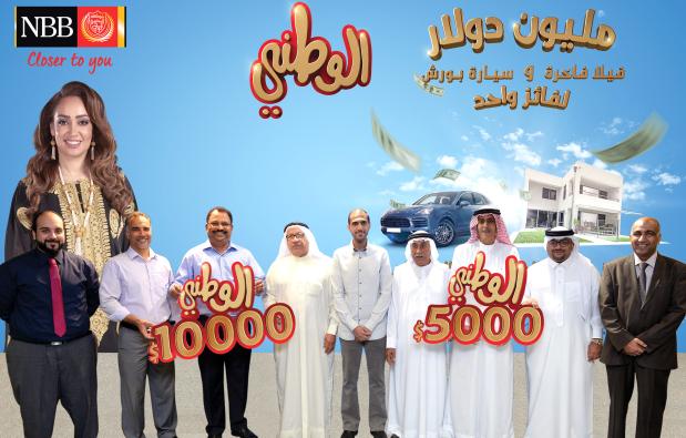 Photo Gallery: 15 winners of savings scheme named