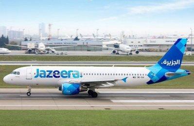 Jazeera to launch flights to Mumbai