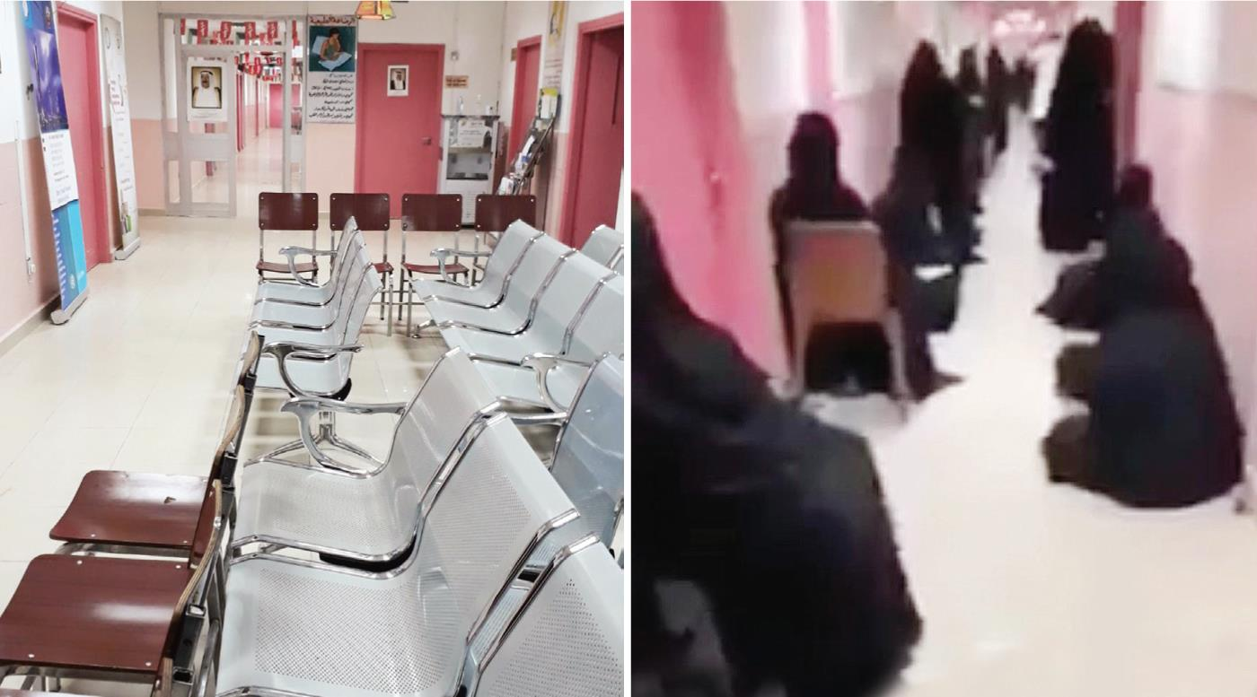 Video of women patients sitting on the floor prompts inquiry