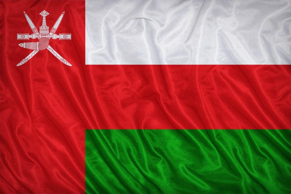 Oman bans celebratory gunshots at tribal gatherings; meetings